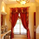 285px shutterstock 45485623 150x150 Curtains